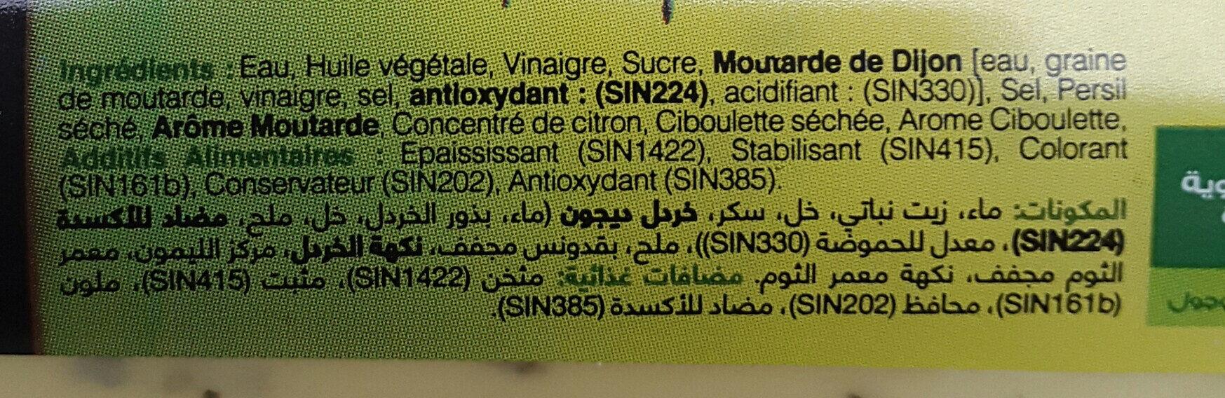 sauce vinaigrette - المكونات - fr