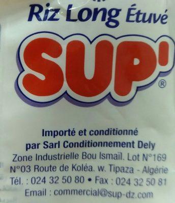 Riz long étuvé - المكونات - fr