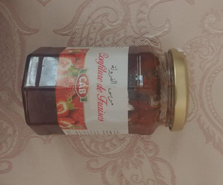 Confiture de fraise CAB - نتاج - fr