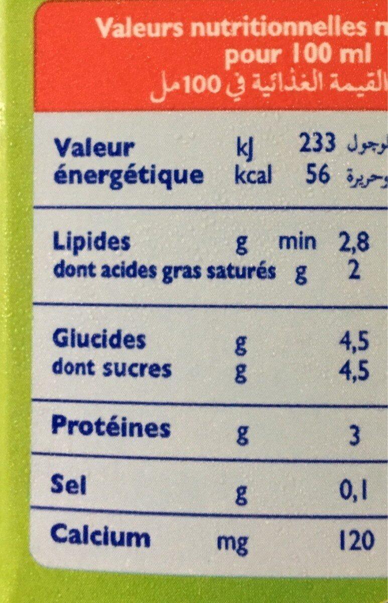Le lait entier - حقائق غذائية - fr