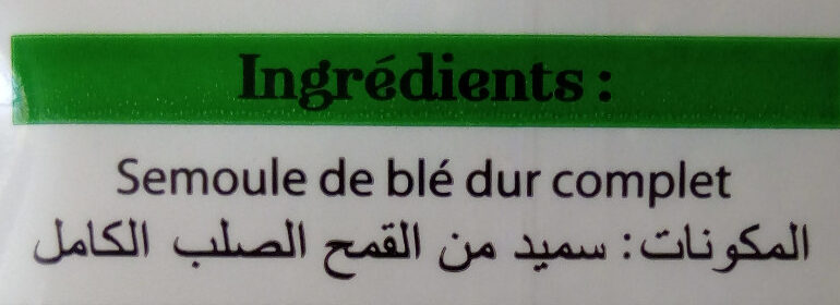 Couscous complet - Ingredients