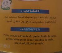 Petits pois au poulet - المكونات - fr