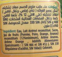 Orange - Ananas - Ingrédients - fr