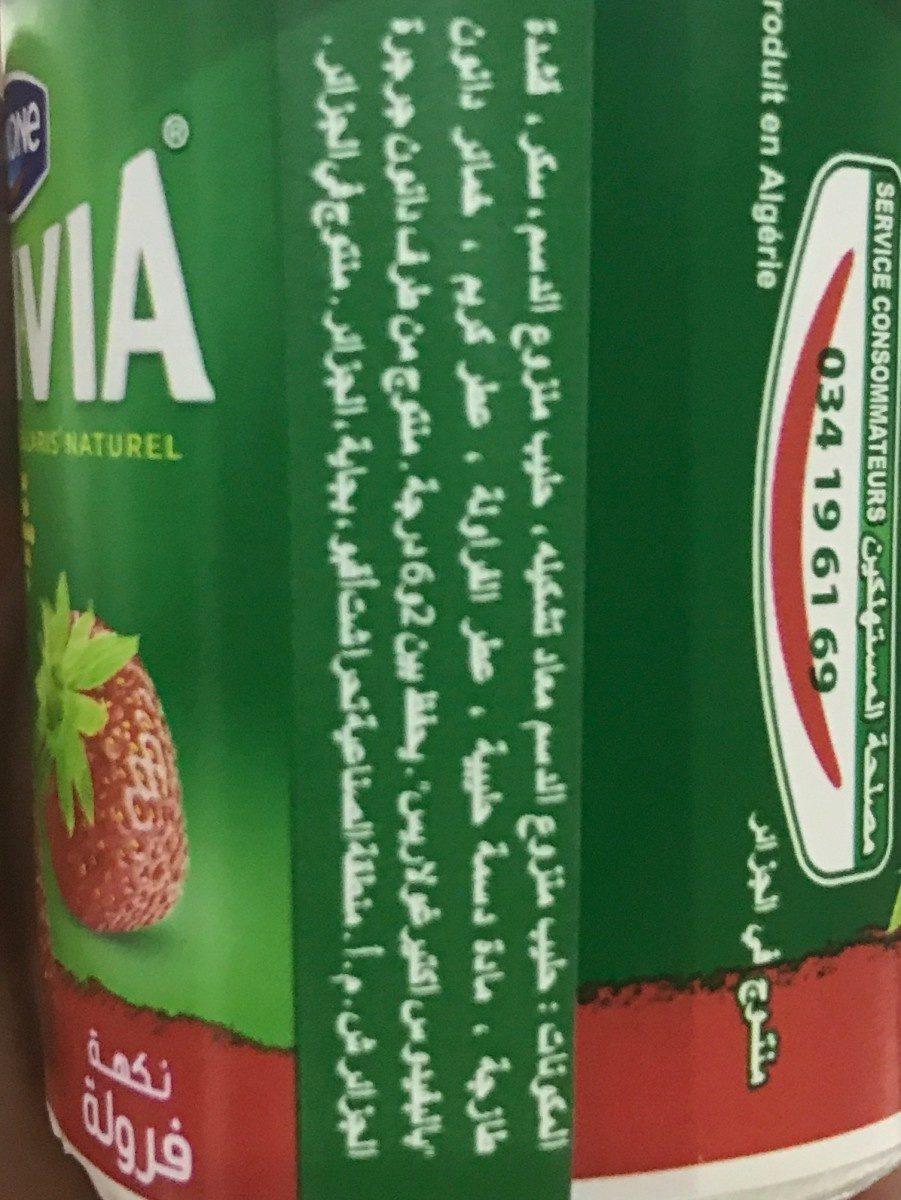 Activia saveurs vanille - المكونات - fr