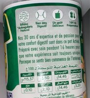 Activia bifidus AR naturel - حقائق غذائية - fr
