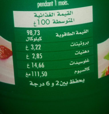 activia - Nutrition facts