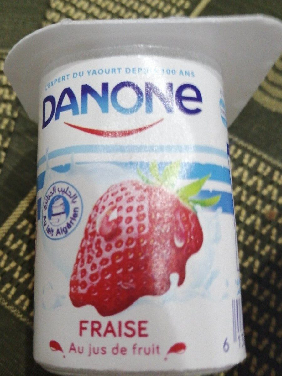 Yaourt danone - نتاج - fr