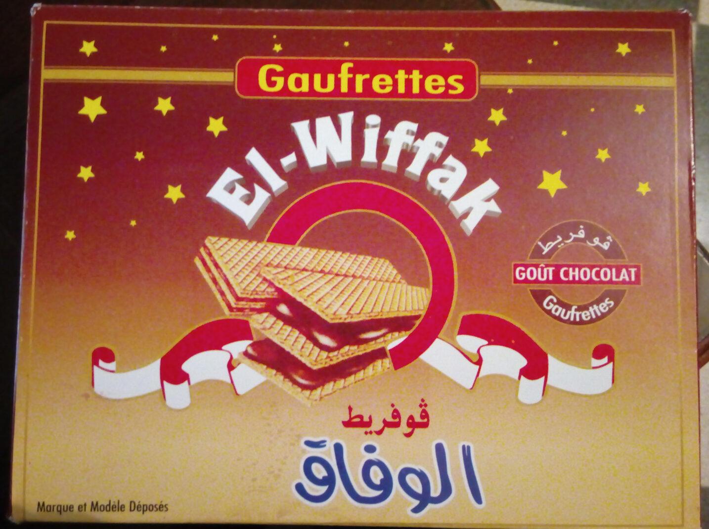 Gaufrettes El-Wiffak - نتاج - fr