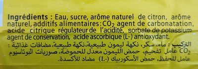 Hamoud Boualem La gazouz blanche - المكونات - fr