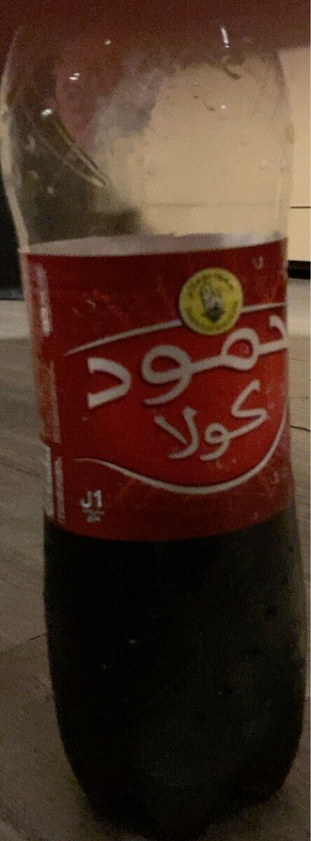 Hamoud cola - نتاج - fr