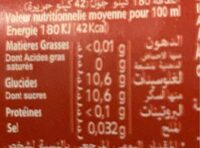 Hamoud cola - حقائق غذائية - fr