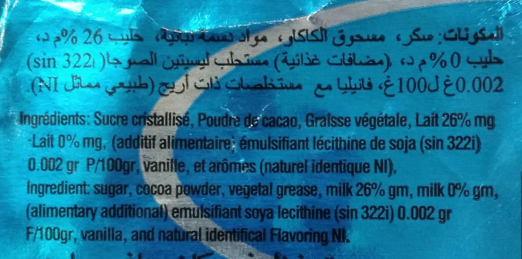 chocomi - Ingredients - fr
