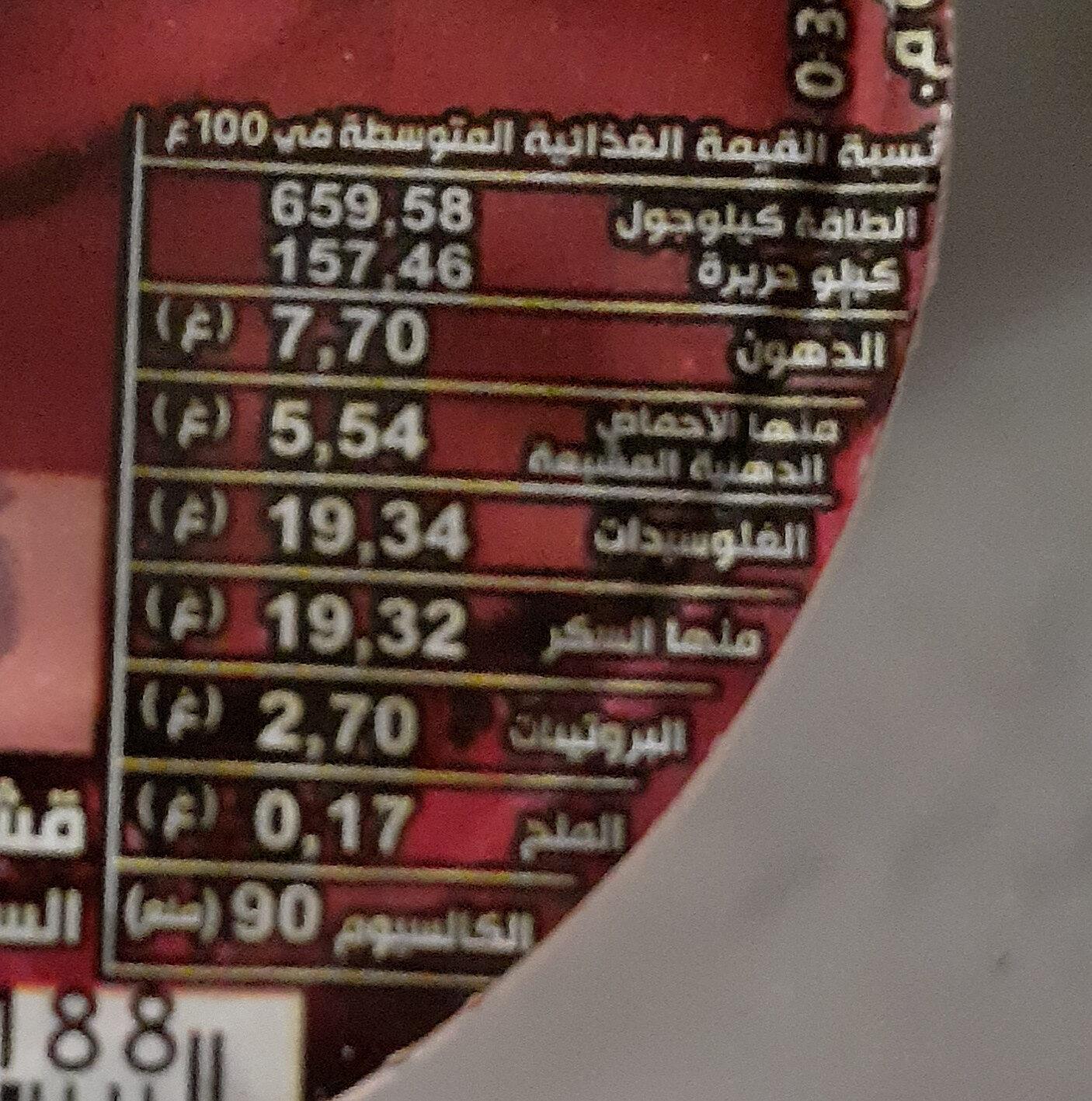Mousse au chocolat - Nutrition facts - fr