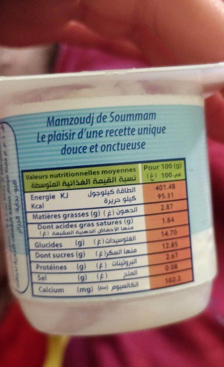 Yaourt - حقائق غذائية - fr