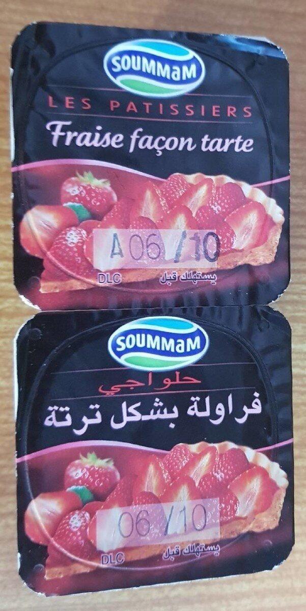 Soummam les pâtissiers fraise façon tarte - نتاج - fr