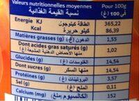 Fort en calcium - حقائق غذائية - fr