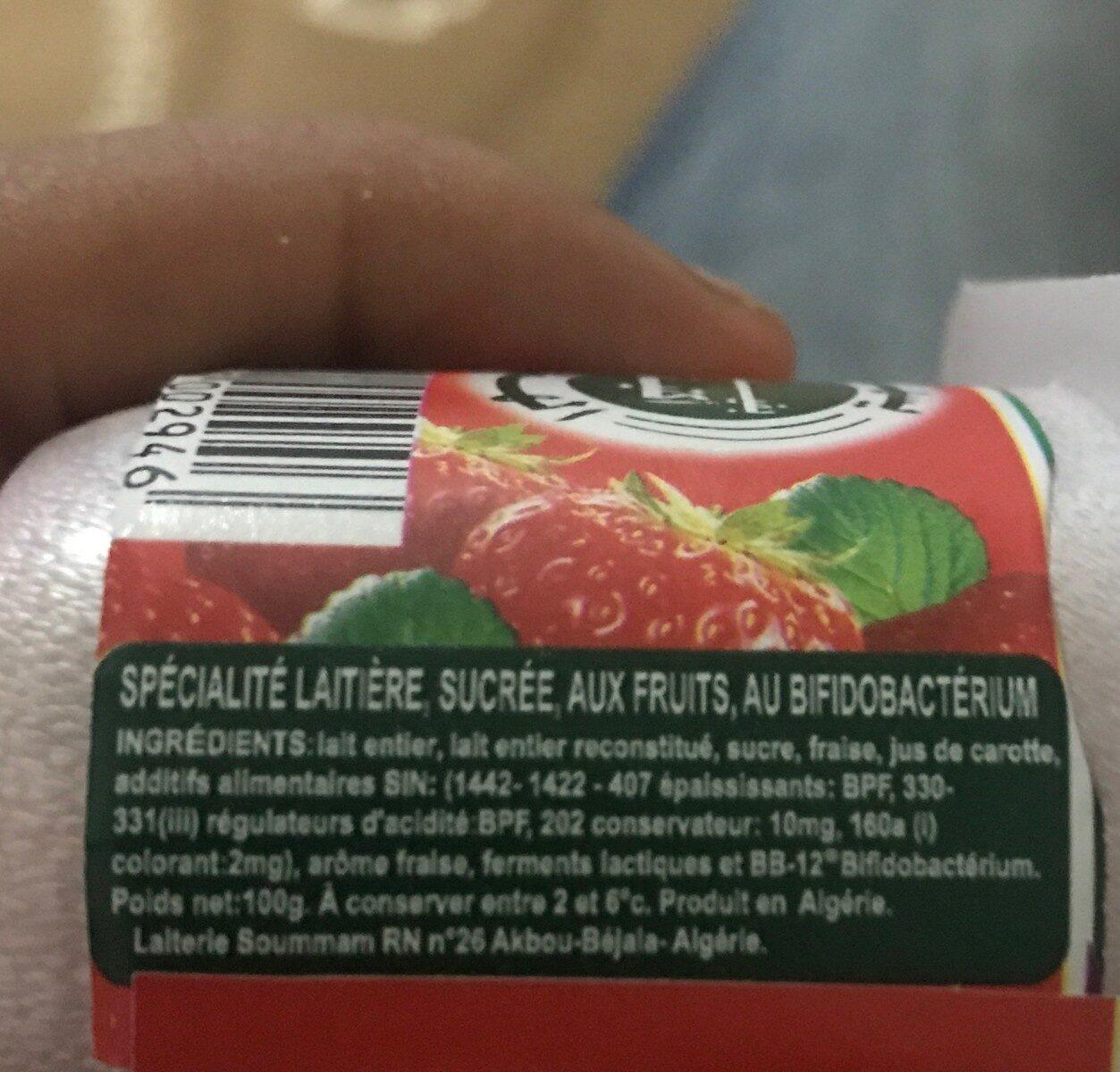 Acti+ et fruit au bifidus - المكونات - fr