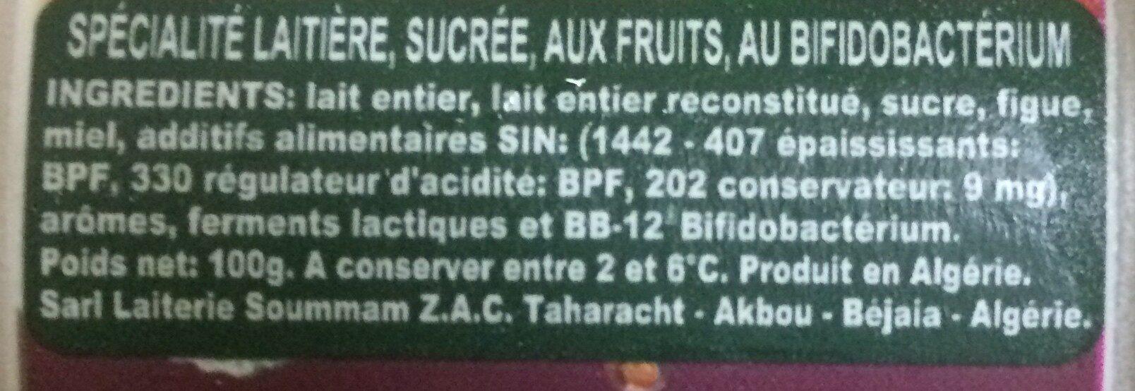 Acti+ - المكونات - fr