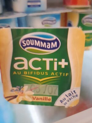 Acti  + - نتاج - en