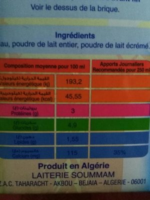 Lait - المكونات - fr