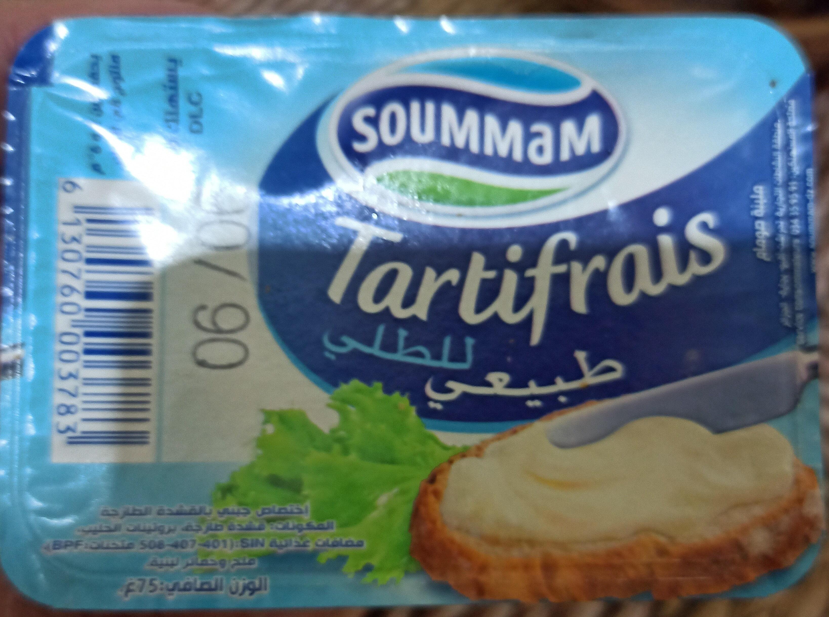 Tartifrais naturel à tartiner - نتاج - fr