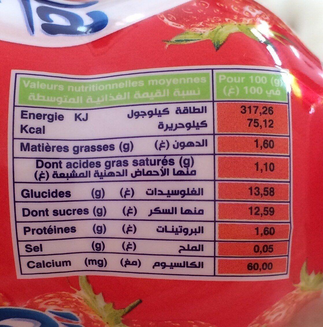 J'nina - حقائق غذائية - fr