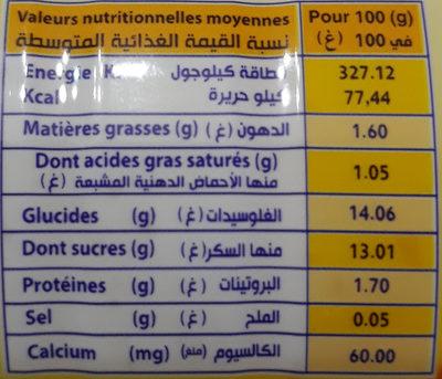 Cerealo - حقائق غذائية - fr