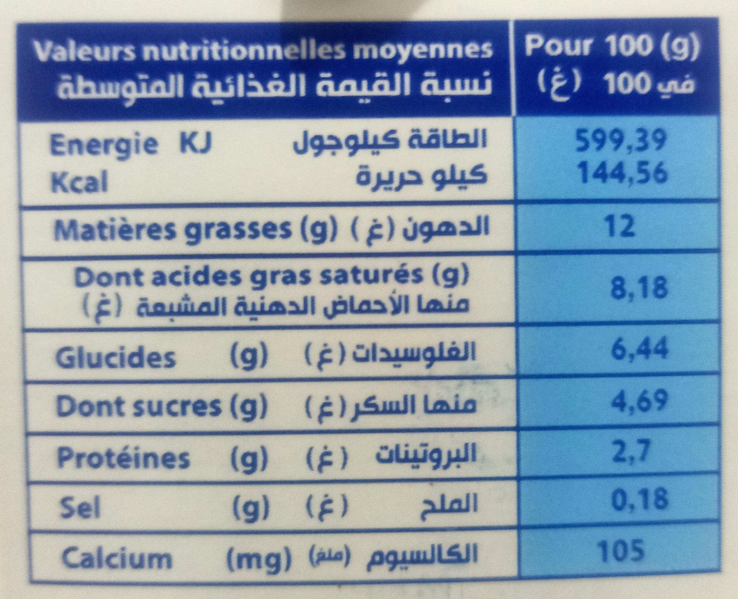 Crème Légère - حقائق غذائية - fr