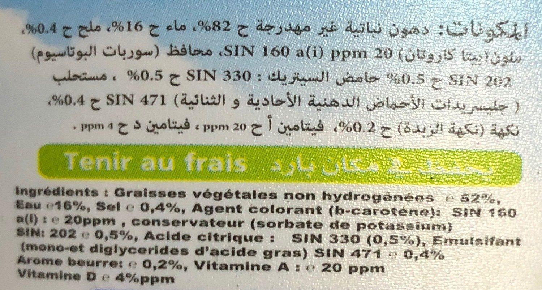 Margarine - المكونات - fr