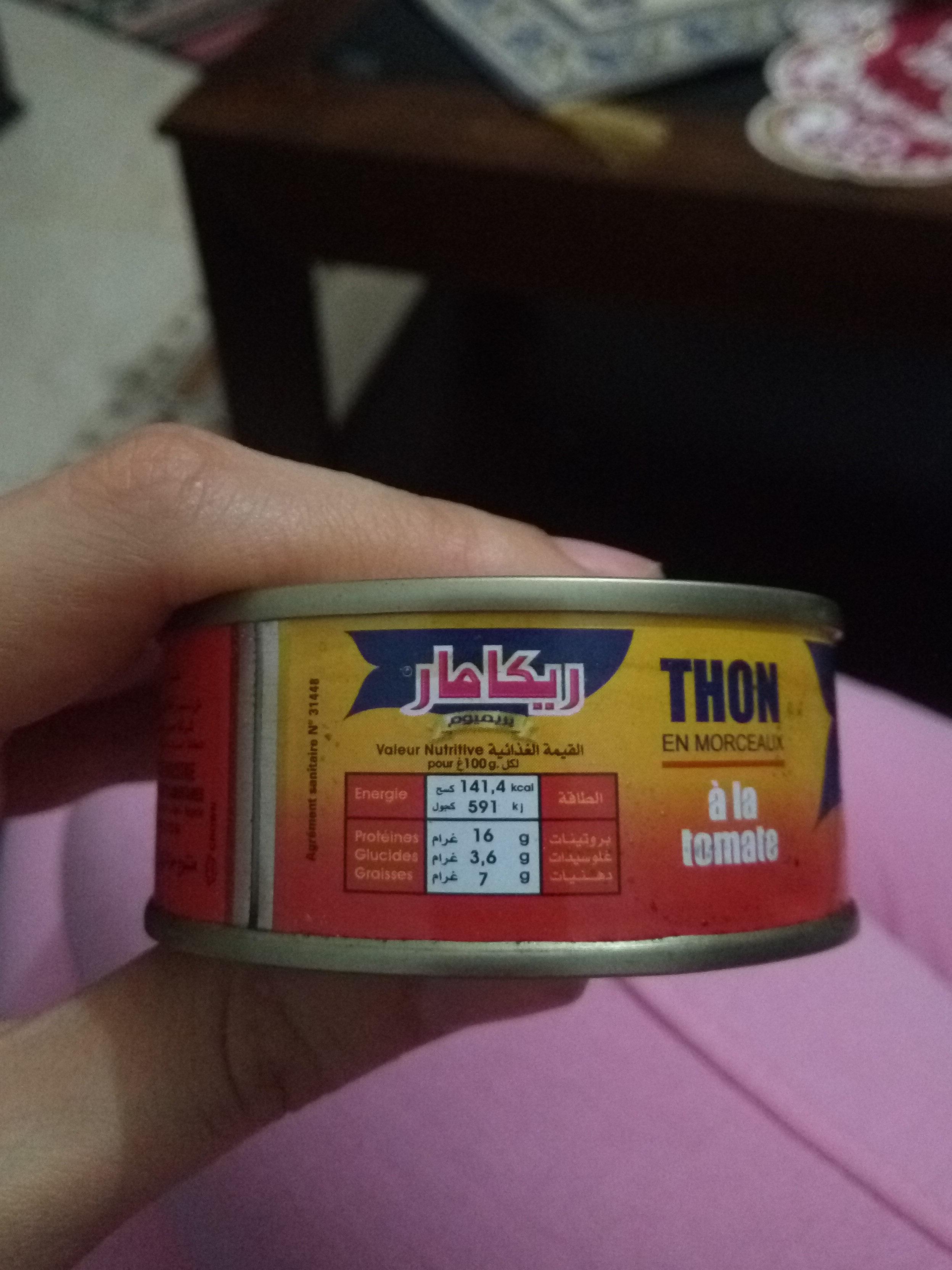 ricamar thon - حقائق غذائية - fr