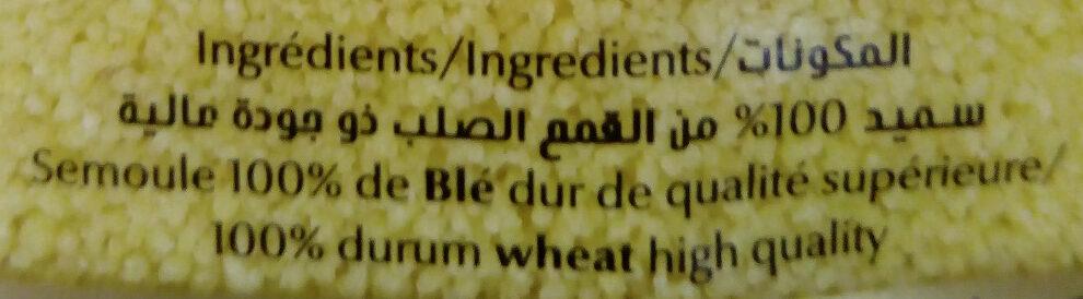 Couscous moyen - المكونات - fr