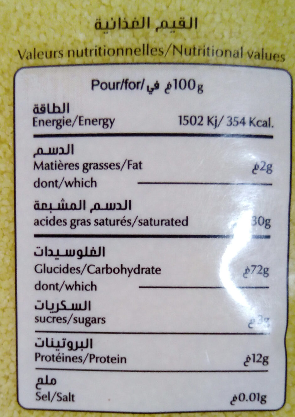 Couscous moyen - حقائق غذائية - fr