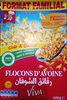 Flocons d'avoine - نتاج