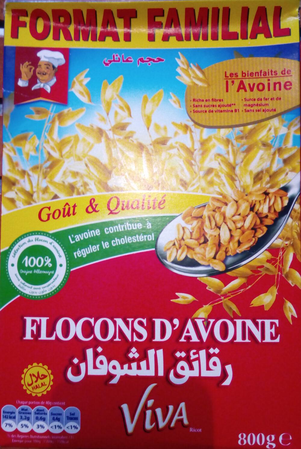 Flocons d'avoine - Product - fr