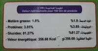 Poudre de dattes - حقائق غذائية - ar