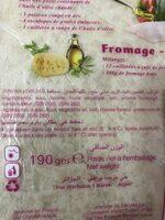 Feuille de brique gout fromage - Ingrédients - fr