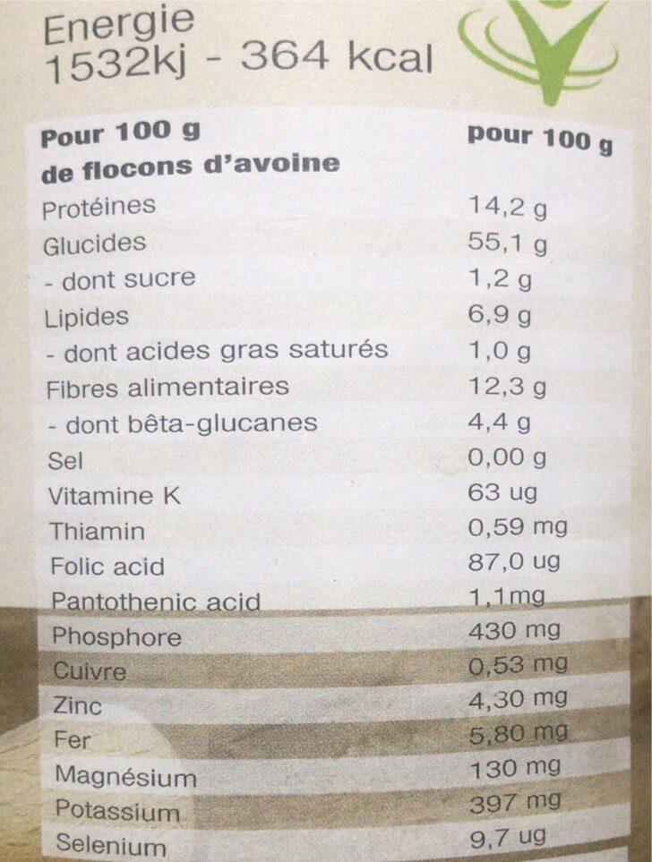 Flocons d'avoine - حقائق غذائية - fr