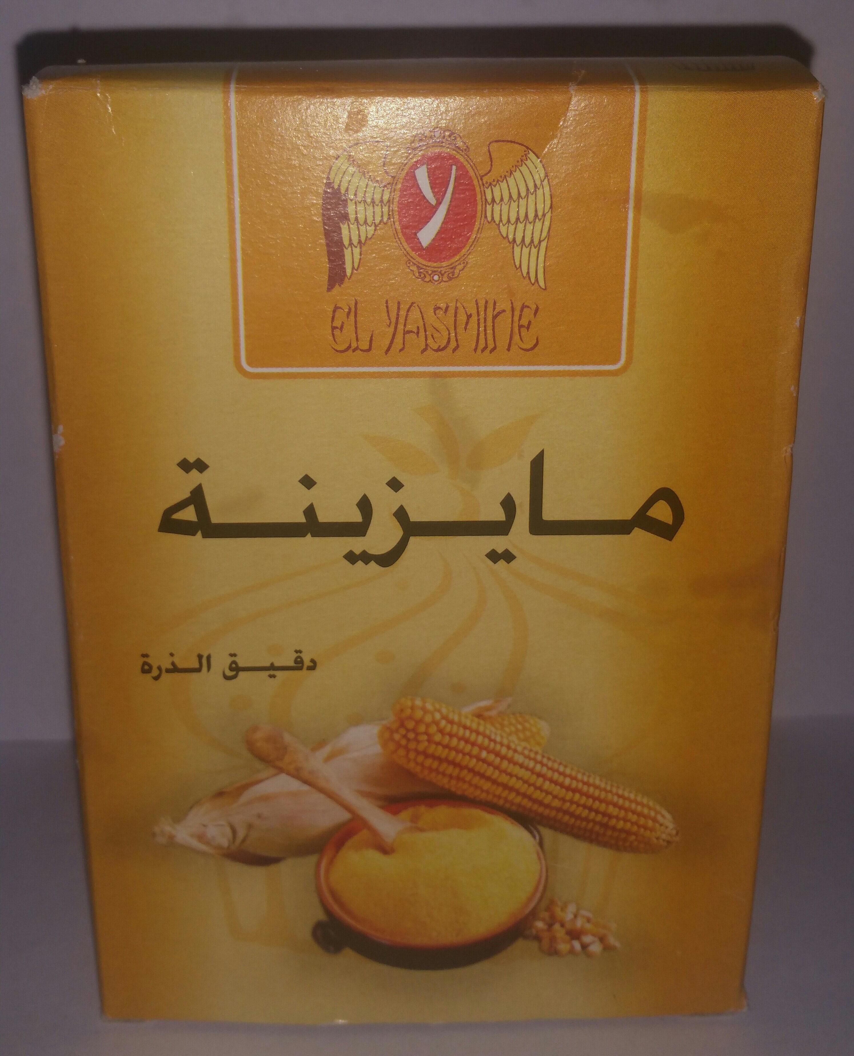 مايزينة دقيق الذرة  MAÏZENA La farine de Maïs - نتاج - fr