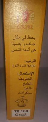 مايزينة دقيق الذرة  MAÏZENA La farine de Maïs - المكونات - fr