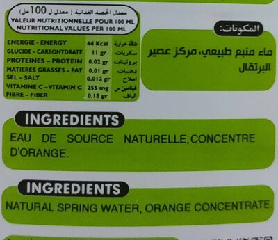Tazej Pure jus d'orange sans sucre ajouté - حقائق غذائية - fr