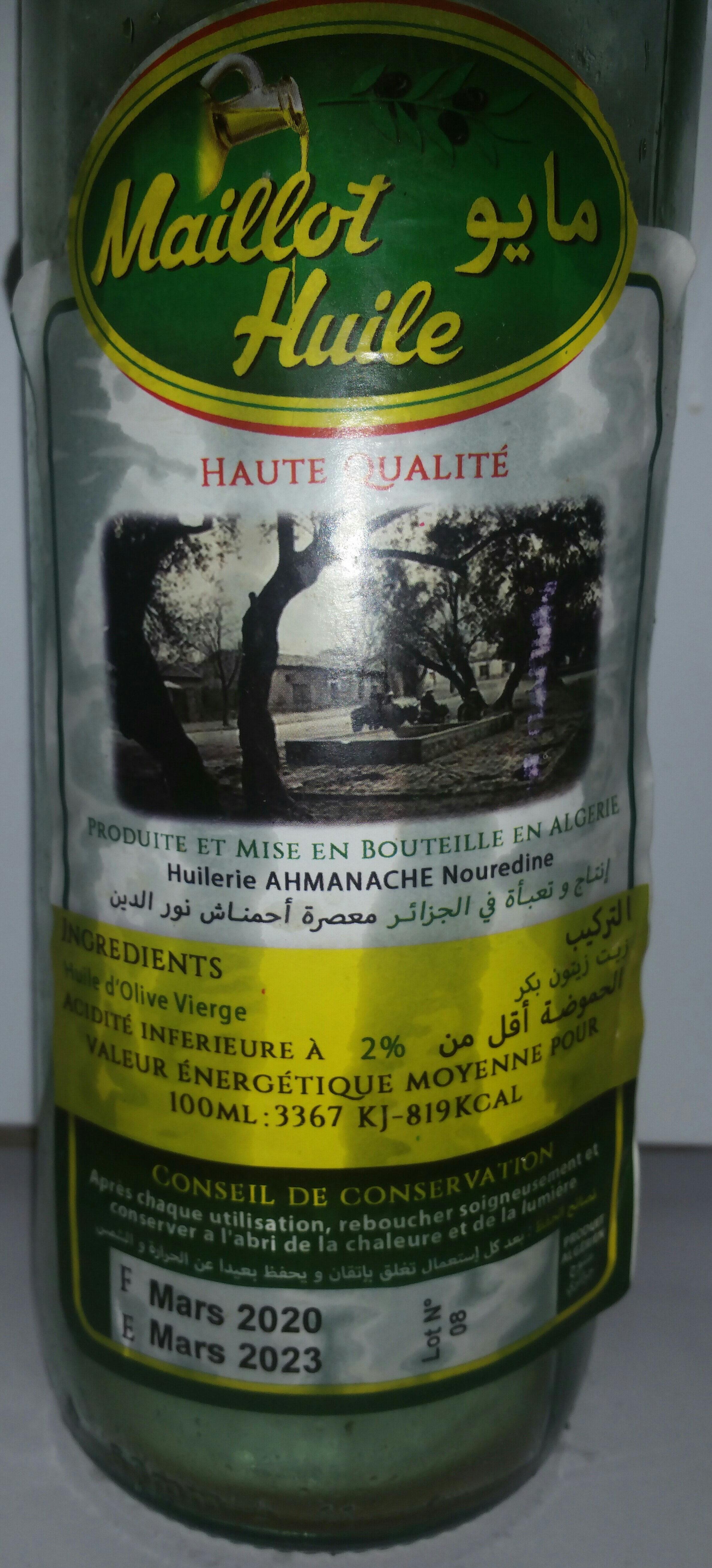 Maillot Huile زيت زيتون مايو - المكونات - fr