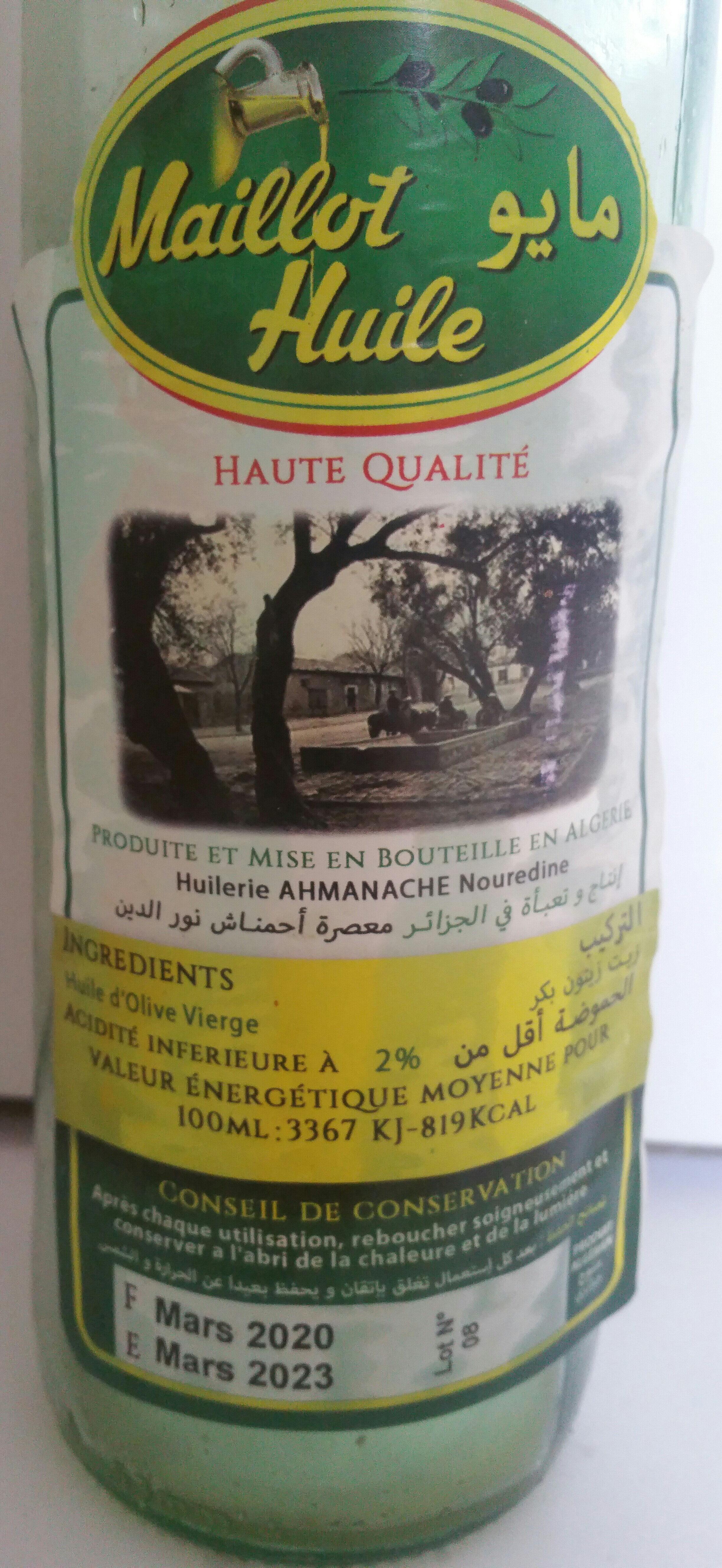 Maillot Huile زيت زيتون مايو - حقائق غذائية - fr