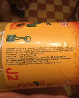 N'gaous - حقائق غذائية - fr