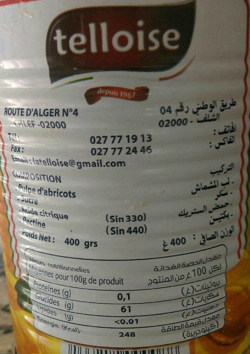 Cofiture d'abricot - حقائق غذائية - ar