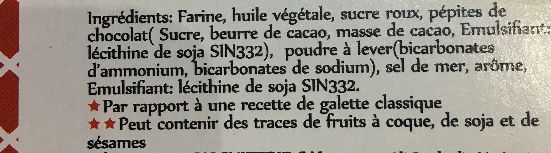 Qaâda Biscuit Lait Chocolat - Ingrédients - fr
