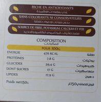 Qaada - حقائق غذائية - fr