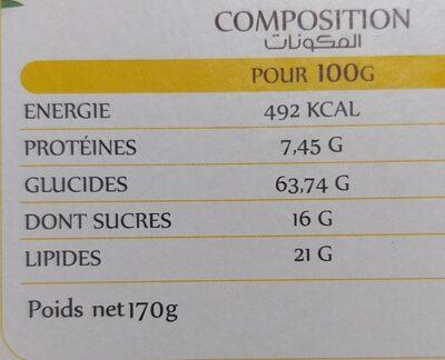 Biscuit noix de coco - حقائق غذائية - fr
