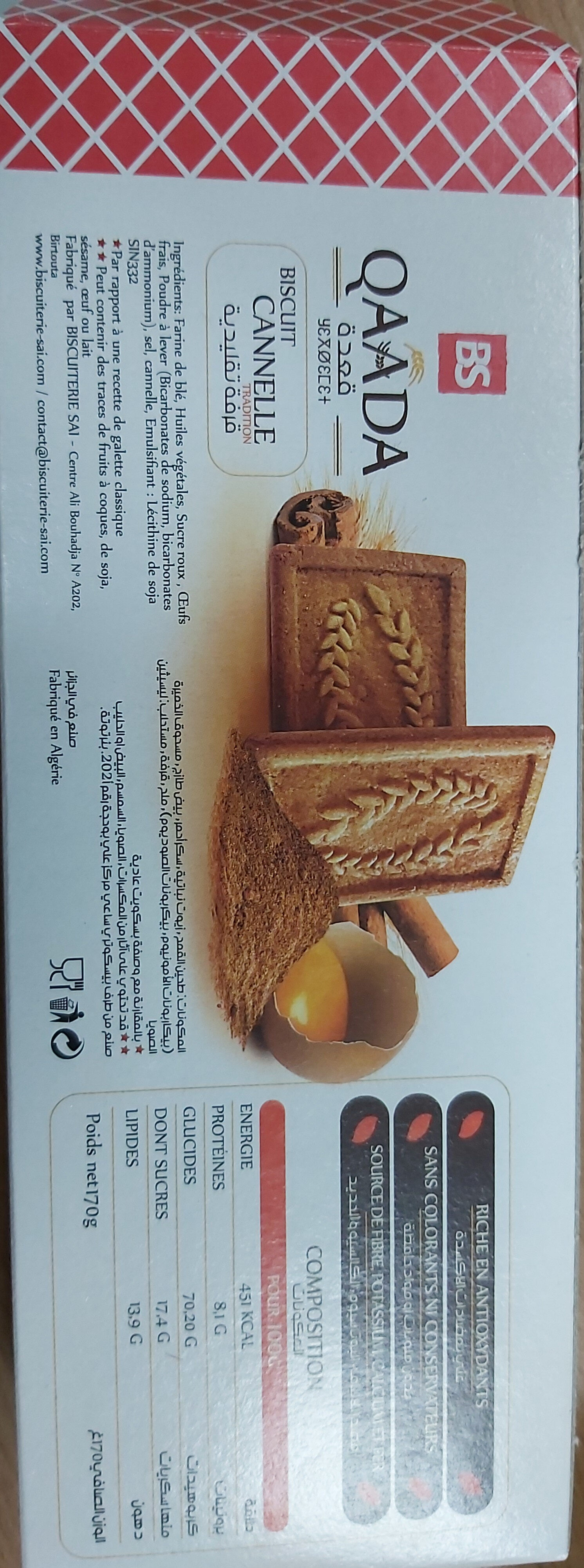 Biscuit Cannelle - Product - fr