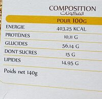 Qaada biscuits cacao sésame - حقائق غذائية - fr