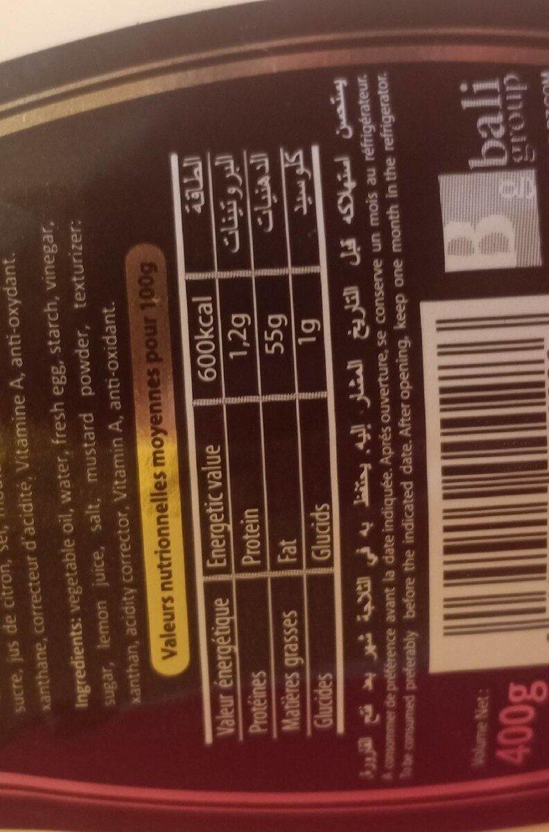 Mayonnaise - حقائق غذائية - fr